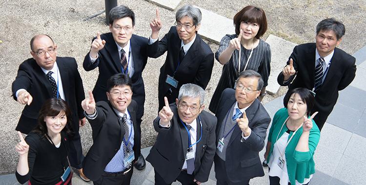 鳥取県知的所有権センター