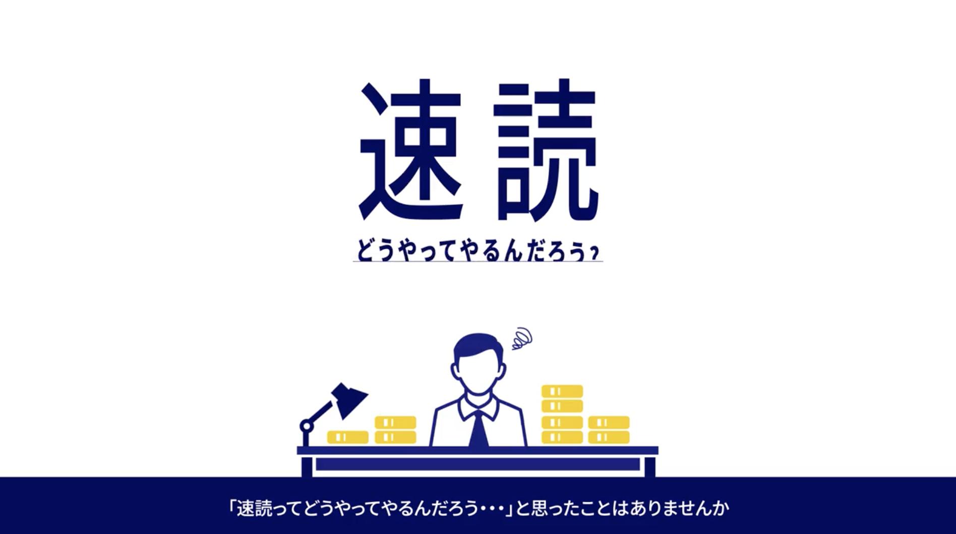 株式会社野村総合研究所