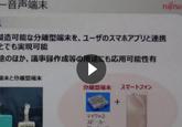 富士通株式会社