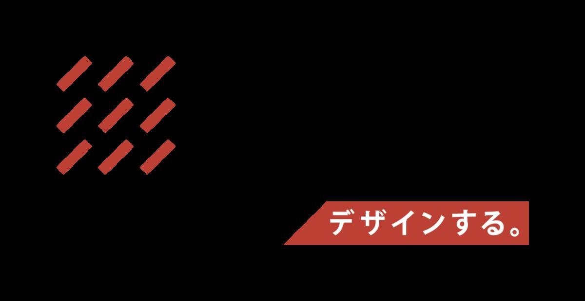 株式会社イトーキ